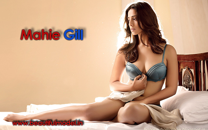 Mahie Gill Measurements